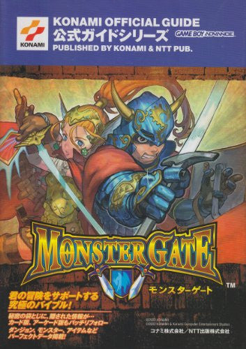 Image 1 for Monster Gate Official Guide Book / Gba