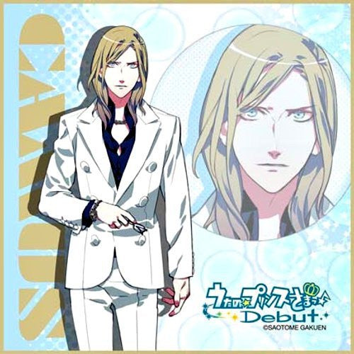 Image 1 for Uta no☆Prince-sama♪ Debut - Camus - Towel - Mini Towel (Broccoli)