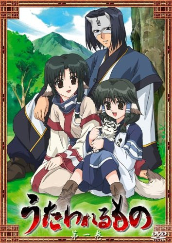 Image 1 for Utawarerumono Vol.1