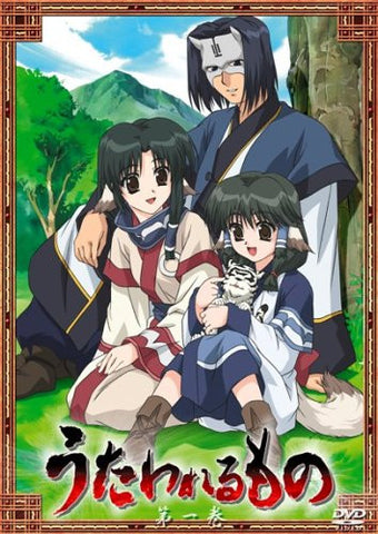 Image for Utawarerumono Vol.1