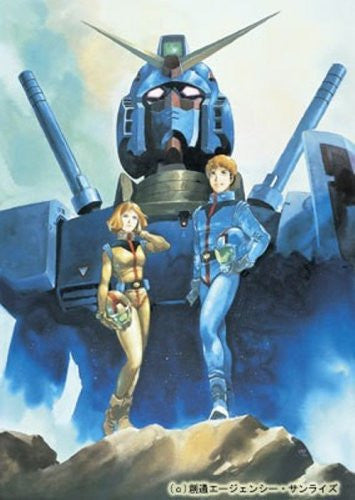 Image 1 for Mobile Suit Gundam DVD Box 1 [Limited Edition]