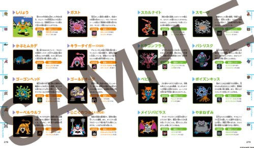 Image 11 for Dragon Quest   25th Anniversary Encyclopedia Of Monsters