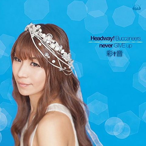 Image for Headway! Buccaneers/never GIVE up / Ayane