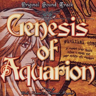 Image for Genesis of Aquarion Original Sound Track