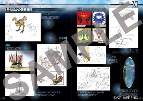 Image 2 for Final Fantasy X   25th Memorial Ultimania Vol.3