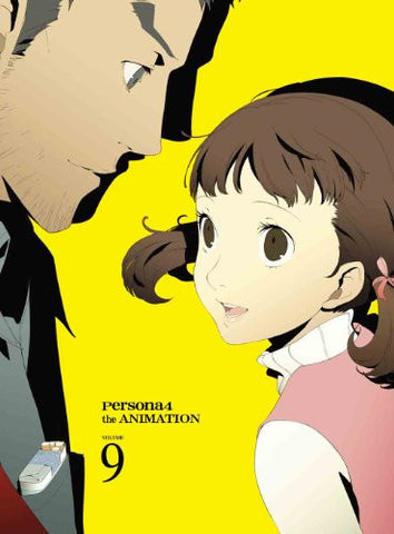 Image for Persona 4 9 [Blu-ray+CD Limited Edition]