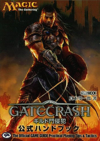 Image for Magic The Gathering Guild Monshinhan Gatecrash Official Hand Book / Tcg