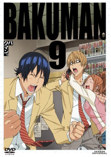 Image 1 for Bakuman 9 [DVD+CD Limited Edition]