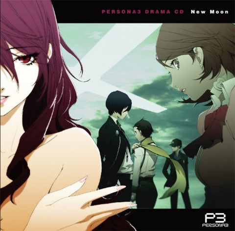 Image for PERSONA3 DRAMA CD New Moon