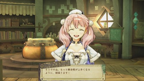 Image 4 for Atelier Escha & Logy: Tasogare no Sora no Renkin Jutsushi (Playstation 3 the Best)