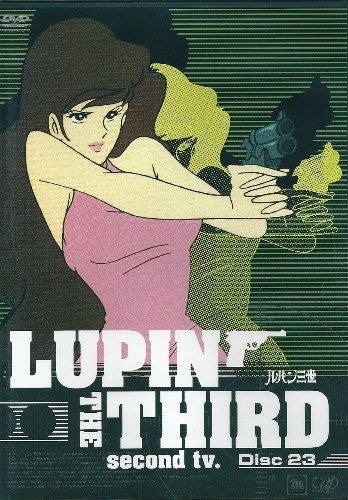 Image 1 for Lupin III - Second TV Disc 23