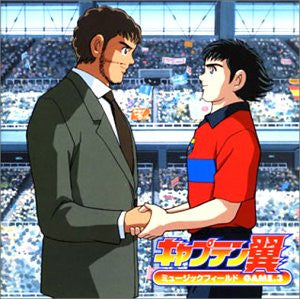 Image for Captain Tsubasa Music Field GAME.3