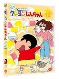 Thumbnail 2 for Crayon Shinchan Tv Ban Kessaku Sen Dai 10 Ki Series Vol.12