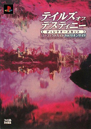 Image for Tales Of Destiny Perfect Guide