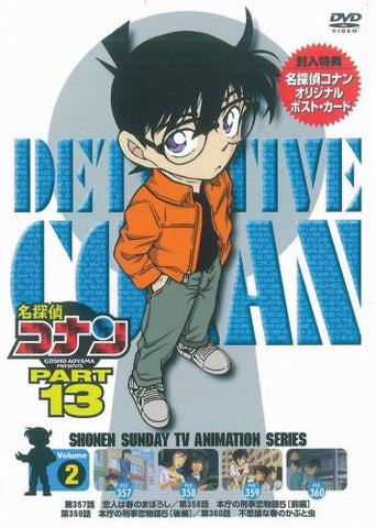 Image for Detective Conan Part 13 Vol.2