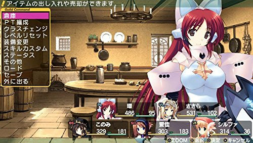 Image 5 for To Heart 2 Dungeon Travelers [Premium Edition]