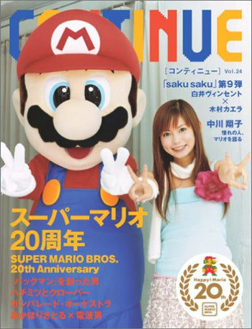 Image for Continue #24 Japanese Videogame Magazine