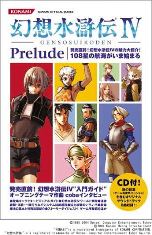 Genso Suikoden Iv Prelude Official Guide Book W/Cd / Ps2