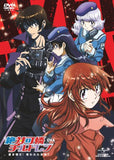 Thumbnail 4 for Zettai Karen Children - Aitazosei Ubawareta Mirai [DVD+CD Limited Edition]