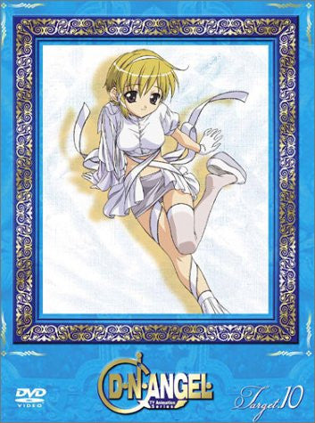 Image for D.N.Angel Sky Target.10 [Limited Edition]