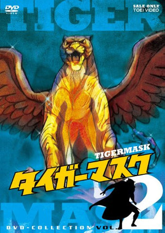 Image for Tiger Mask Dvd Collection Vol.2