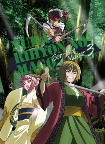 Image for Nurarihyon No Mago: Sennen Makyo / Nura: Rise Of The Yokai Clan 2 Vol.3 [DVD+CD]