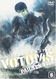 Thumbnail 1 for Armored Trooper Votoms: Pailsen Files 6 [Limited Edition]
