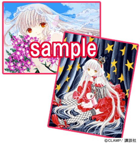 Image 1 for Chobits Poster Box W/25 Posters