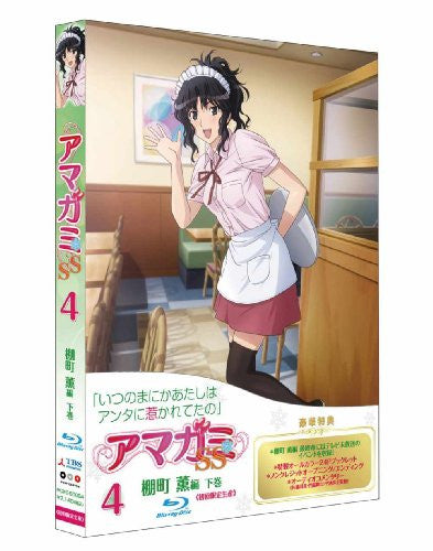 Image 1 for Amagami Ss 4 Kaoru Tanamachi Part 2 [Limited Edition]