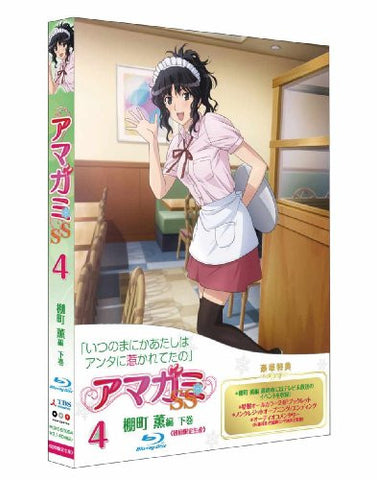 Image for Amagami Ss 4 Kaoru Tanamachi Part 2 [Limited Edition]