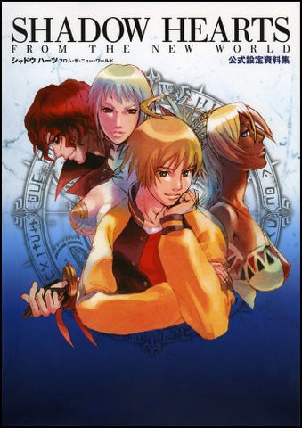 Image for Shadow Hearts From The New World Official Analytics Art Book