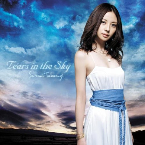 Image for Tears in the Sky