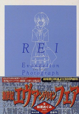 Image 1 for Neon Genesis Evangelion Photograph Rei Illustration Art Book