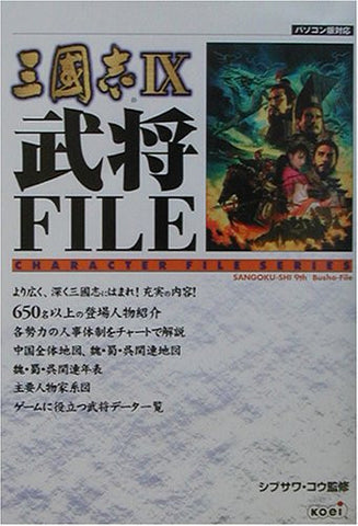 Image for Records Of The Three Kingdoms Sangokushi 9 Military Commander File Book