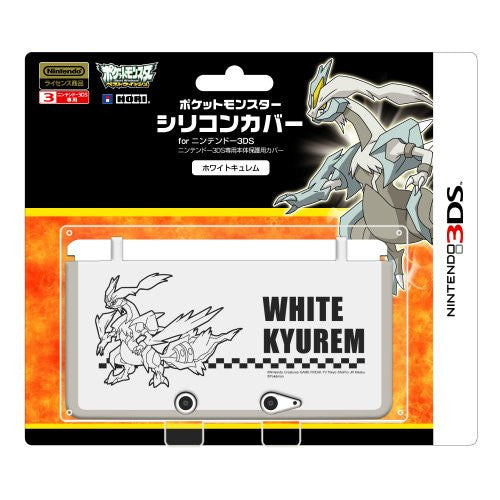 Image 1 for Pocket Monster Silicon Cover for Nintendo 3DS (White Kyurem Version)