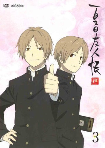 Image for Natsume Yujincho Shi / Natsume's Book Of Friends 4 3