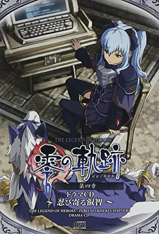 Image for The Legend of Heroes Zero no Kiseki Drama CD Chapter 4 ~Shinobiyoru Eichi~