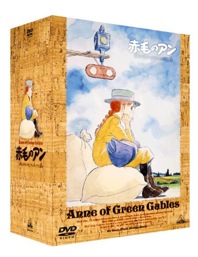 Image 1 for Anne Of Green Gables DVD Memorial Box [Limited Pressing]