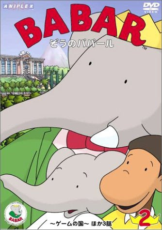 Image for Babar Vol.2