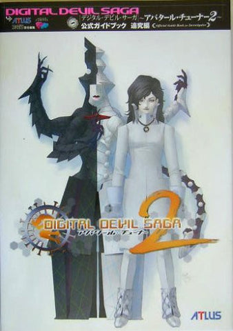 Image for Digital Devil Saga 2 Avatar Tuner Official Guide Book For Investigater