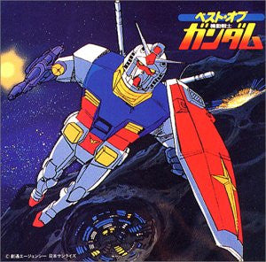 Image for Mobile Suit Gundam Best of Gundam
