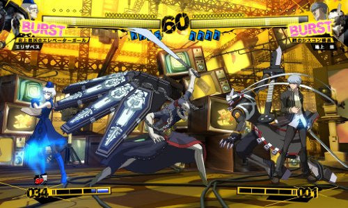 Image 2 for Persona 4 The Ultimate in Mayonaka Arena