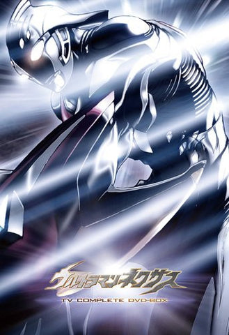 Image for Ultraman Nexus TV Complete DVD Box