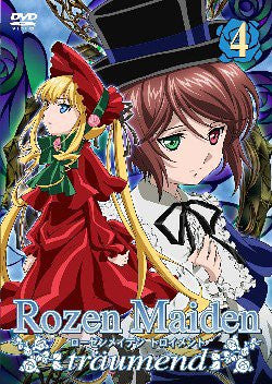 Image for Rozen Maiden Traumend Vol.4