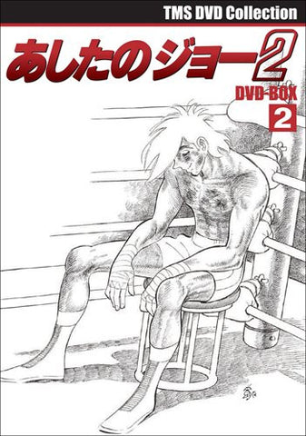 Image for Emotion The Best Ashita No Joe 2 / Tomorrow's Joe 2 DVD Box 2