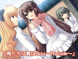 Thumbnail 3 for Oretachi ni Tsubasa wa nai: Under the Innocent Sky