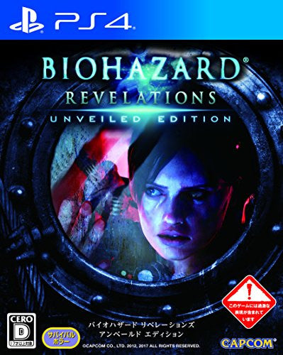 Image 1 for BioHazard Revelations Unveiled Edition (Playstation 3 the Best)