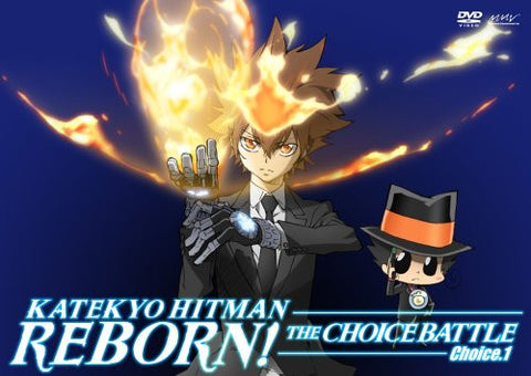 Image for Katekyo Hitman Reborn! Mirai Choice Hen - Choice.1