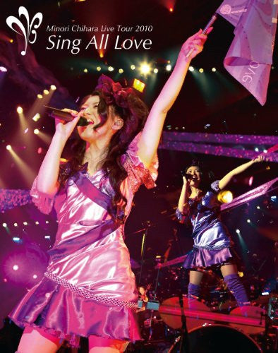 Image 1 for Minori Chihara Live Tour 2010 Sing All Love Live