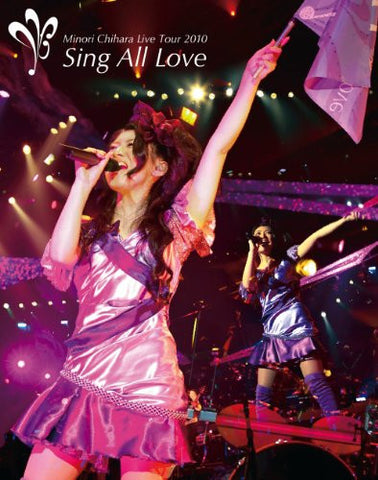 Image for Minori Chihara Live Tour 2010 Sing All Love Live